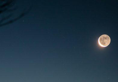 La Luna menguante fotografiada desde Carolina del Norte, Estados Unidos